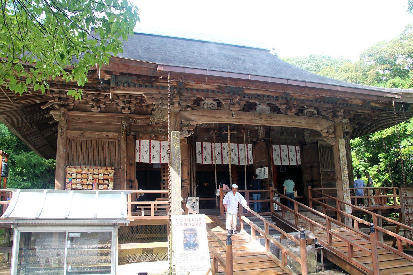Chikurin-ji temple Shikoku_12