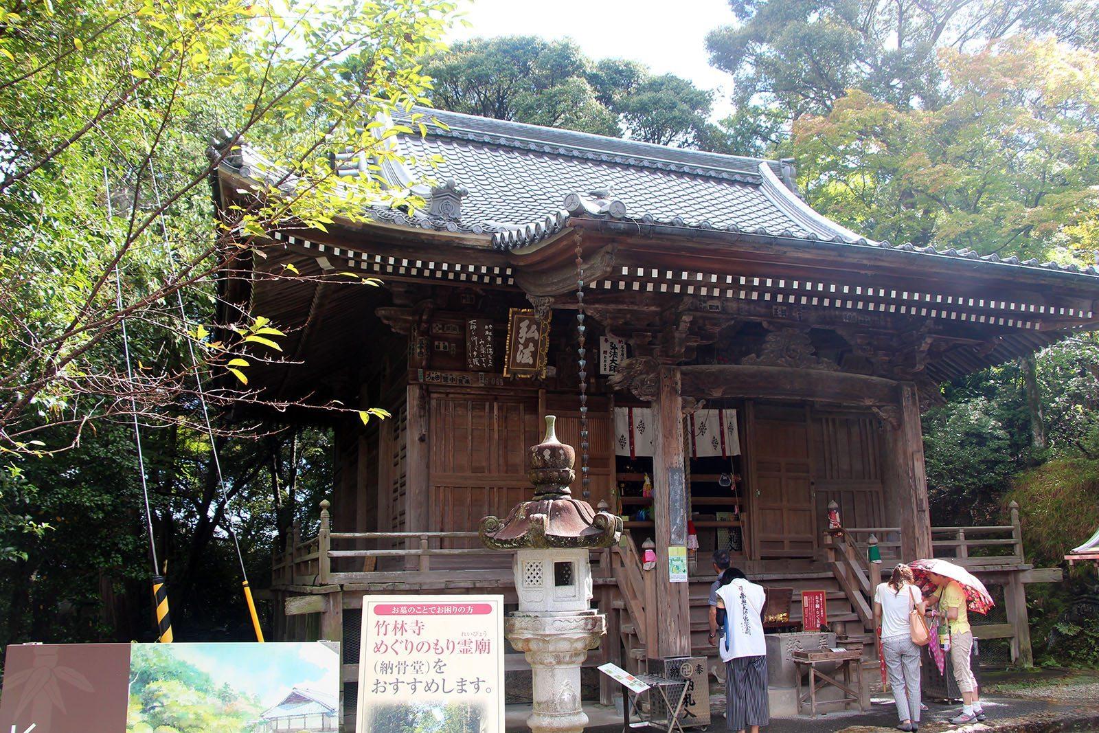 Chikurin-ji temple Shikoku_14