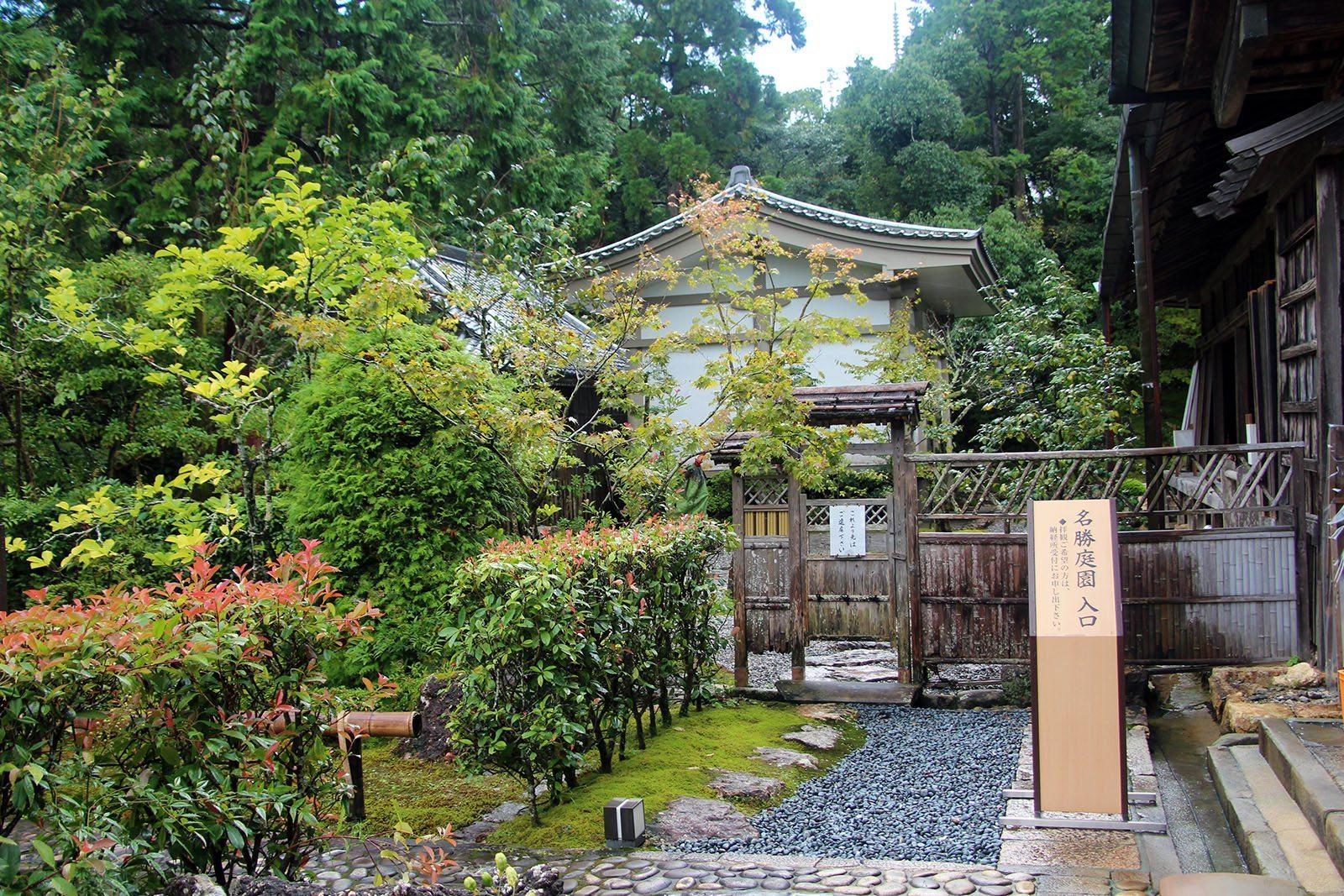 Chikurin-ji temple Shikoku_2