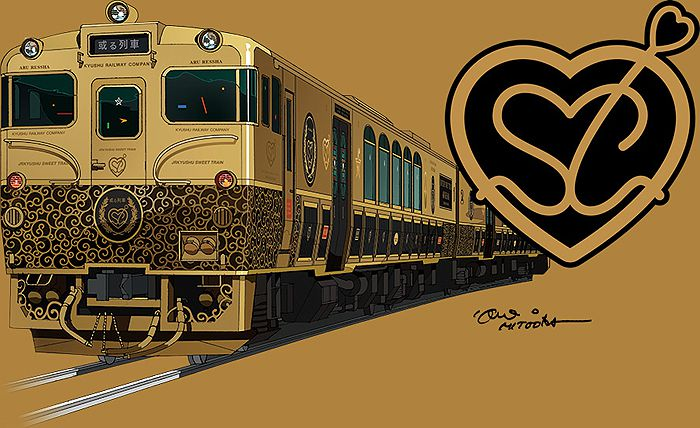JR Kyushu sweet train_4