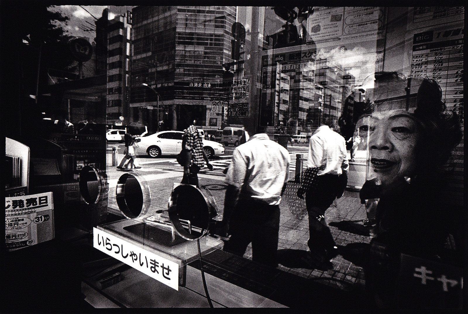 Vincent Pruchon photos Japon_41