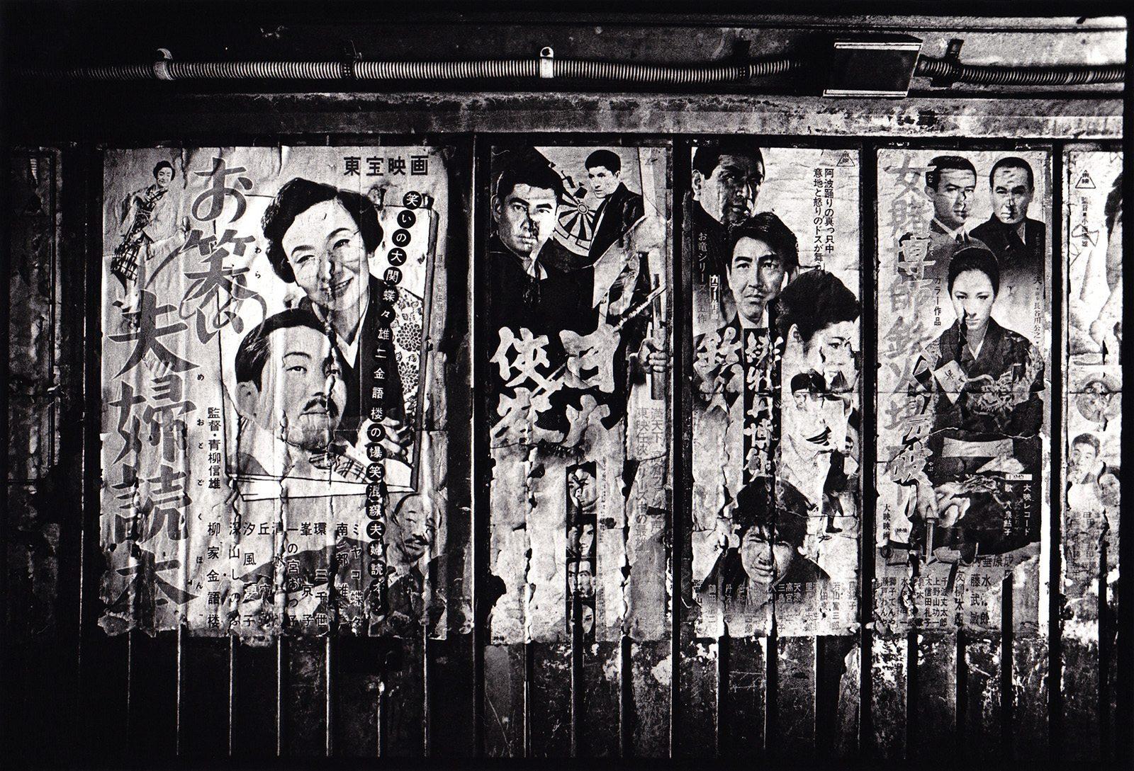 Vincent Pruchon photos Japon_45