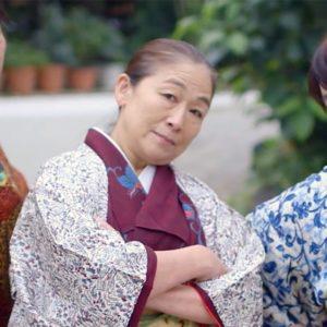 bruno-mars-mamie-japonaises-kimono