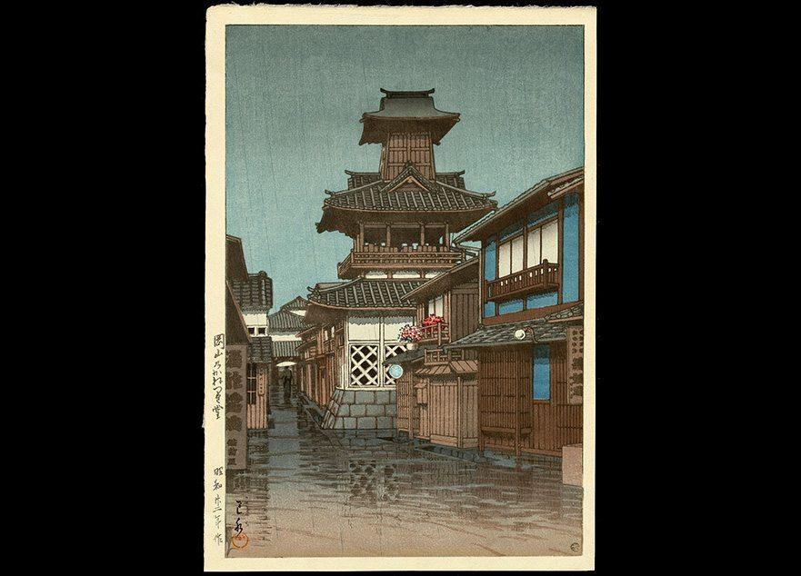 hasui kawase estampes japonaises 20e siecle_13