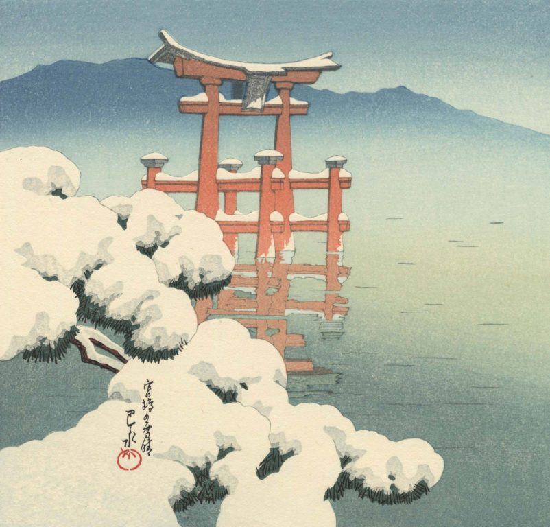 hasui kawase estampes japonaises 20e siecle_5