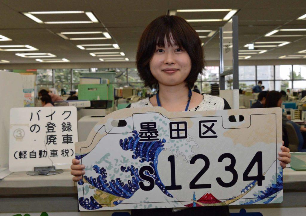 plaque mineralogique tokyo estampe hokusai_4