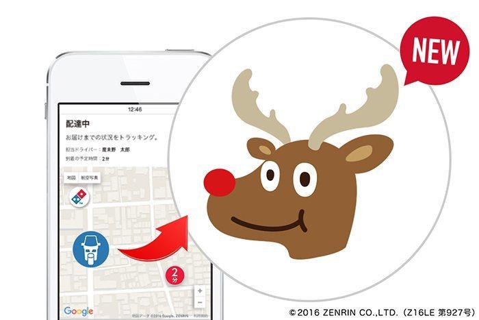domino 39 s abandonne l 39 id e de faire livrer ses pizzas par des rennes au japon et les remplace par. Black Bedroom Furniture Sets. Home Design Ideas