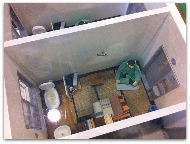 prison-japon-fuchu_2