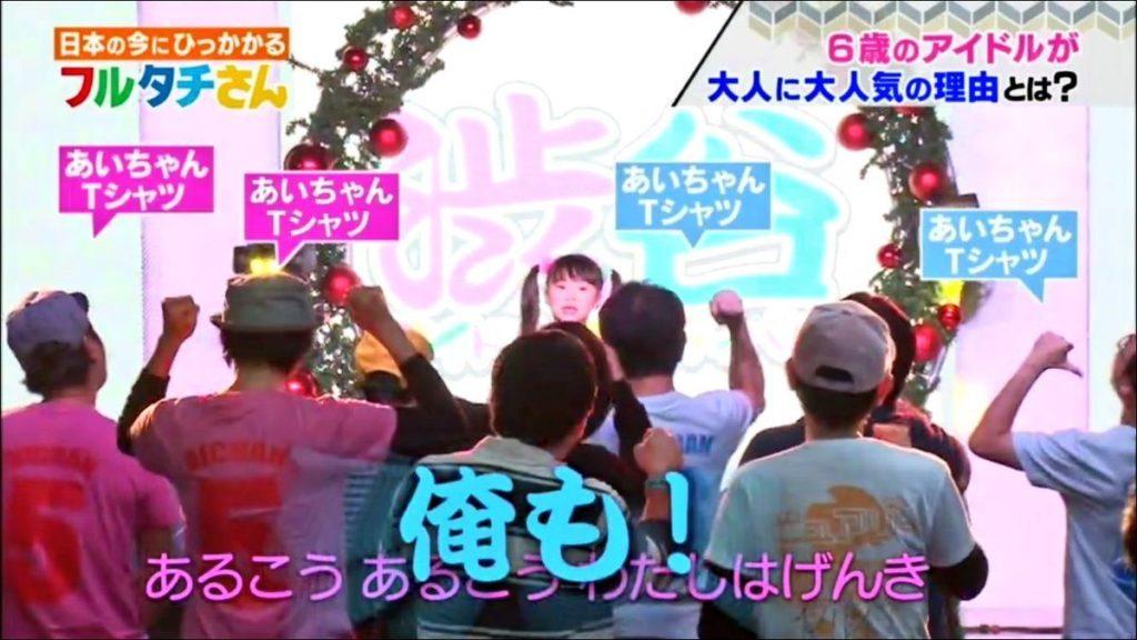 Jeune idole japonaise de 18 ans part 1 - 1 8