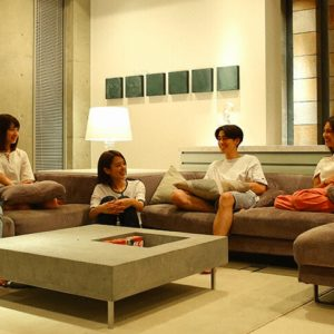Un panorama incroyable de tokyo edo pris en photo en for Terrace house boys