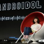L'androide U