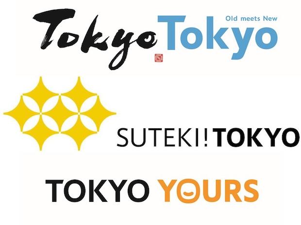 Préférence Tokyo se cherche un nouveau logo pour attirer les touristes  FK17
