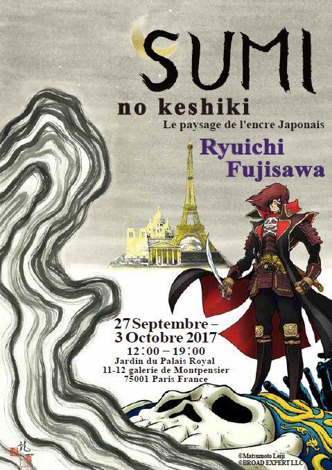 Exposition_Sumi_no_keshiki-1.jpg