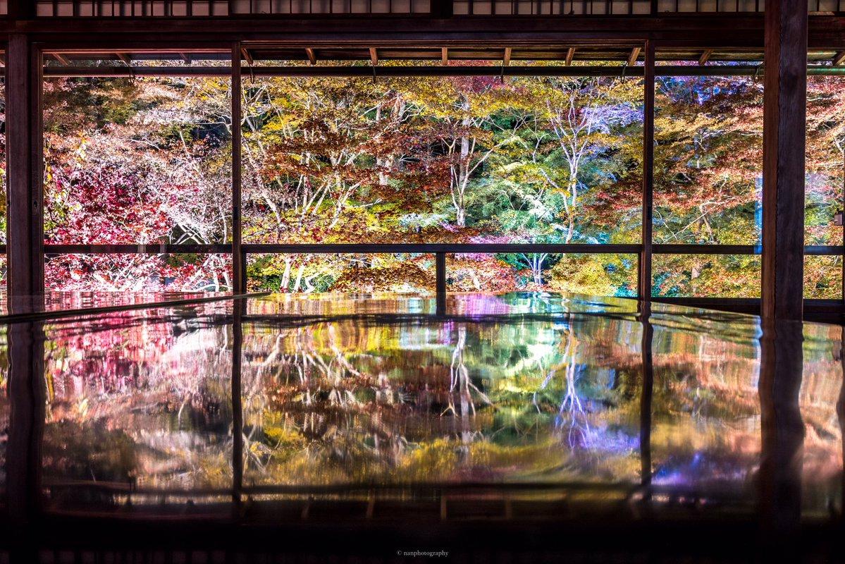rencontres japonais 10 yens piècessites de rencontres asiatiques Manchester