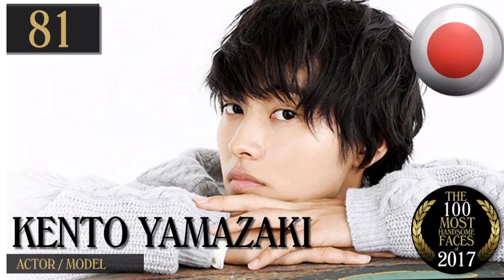 4 japonaises et 4 japonais dans le classement des 100 plus beaux visages du monde dozodomo. Black Bedroom Furniture Sets. Home Design Ideas