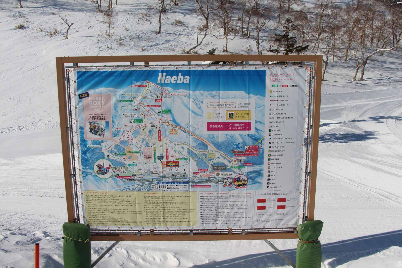 naeba-prince-hotel-station-ski-japon_10